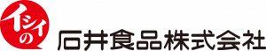 イシイの石井食品株式会社